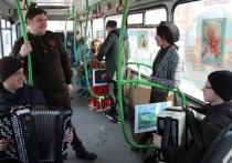 Салехардцы исполнили военные песни в «поющем автобусе»