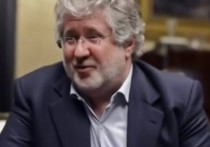 Эксперт оценил интервью украинского олигарха