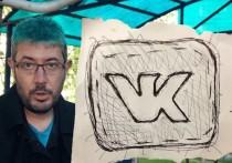 Артемий Лебедев показал нарисованный Дуровым логотип