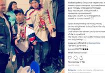Спорт для настоящих мужчин: Исинбаева хочет отдать сына в хоккей