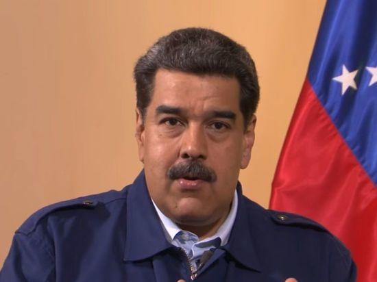 AP рассказало об упущенном шансе США свергнуть Мадуро
