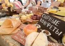 Конаковский сырный фестиваль попал во всероссийский рейтинг гастротуризма