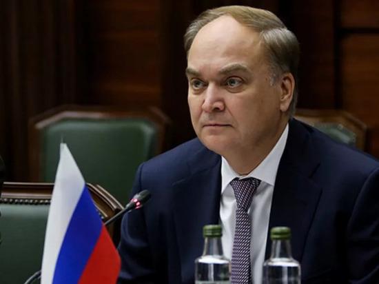 Посол РФ: Американские политики живут на другой планете