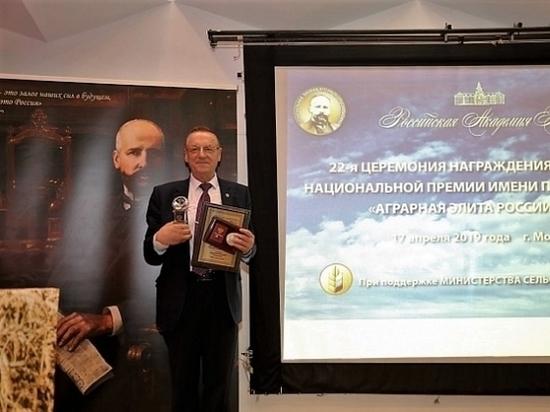 Ученый Иван Горлов из Волгограда стал лауреатом национальной премии