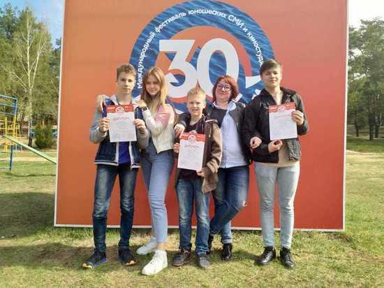 Рязанцы победили на международном фестивале юношеских СМИ и киностудий