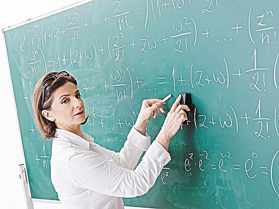 Как вызвать интерес к математике у ученика начальной школы