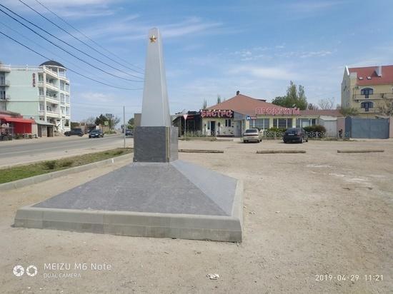 В Приморском установили обелиск на Братской могиле