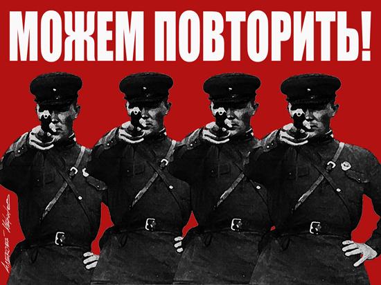 Устроившие фотосессию в форме НКВД полицейские вызвали панику у либералов