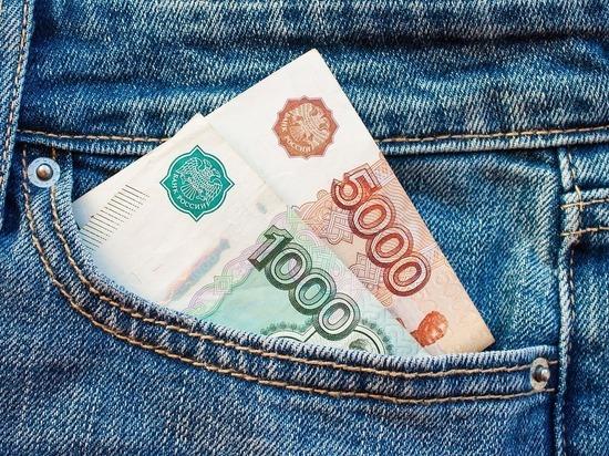 Рост российской экономики снова обеспечат за счет населения
