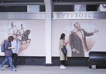 Известный художник Олег Пархаев, знаменитый своими иллюстрациями на военную тематику, рассорился с администрацией столичного метрополитена — причем настолько, что дело дошло до суда