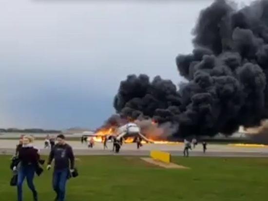 СК РФ: 13 человек погибли  из-за пожара на самолете в «Шереметьево»