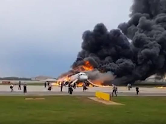 В Минздраве РФ рассказали о состоянии пострадавших в результате возгорания «Супержета»