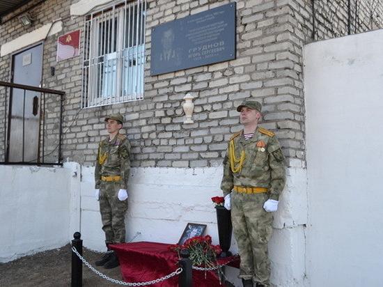 В Бурятии открылась мемориальная доска Герою России