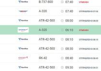 Из-за катастрофы в Шереметьево в красноярском аэропорту отменили два рейса