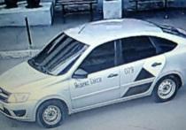 Писающий не мальчик: таксист известного бренда избил оренбуржца за замечание