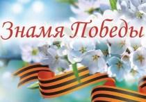 В Екатеринбурге в День Победы выступят Безруков, Газманов и Трофим