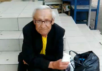 Минсоцзащиты Бурятии пролило свет на ситуацию с пенсионером, просившим милостыню