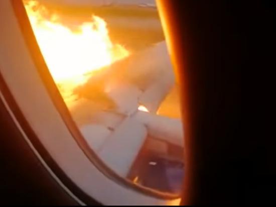 Бортпроводник SSJ-100 погиб, пытаясь спасти оставшихся в хвосте пассажиров