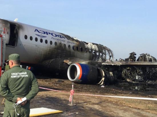 СК назвал основные версии крушения SSJ-100 в Шереметьево