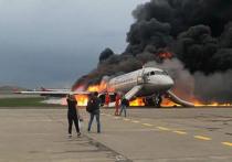 «Ваша жизнь не продается на полках магазинов»: красноярская бортпроводница об авиапроисшествиях