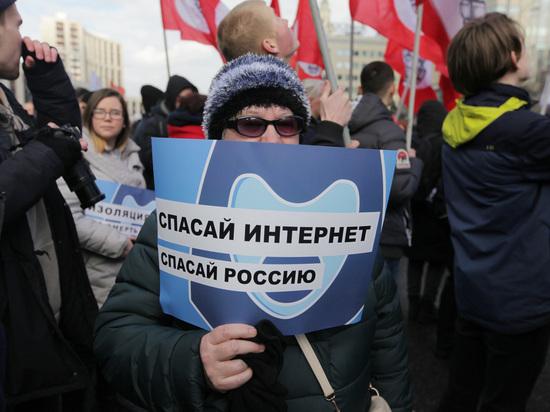 Исчезновение интернета не вызовет паники у половины россиян
