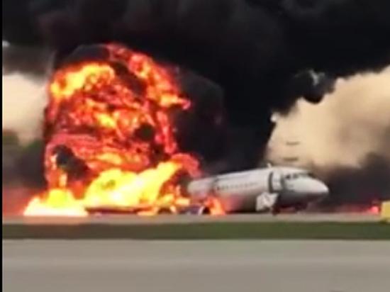 Пассажиры пытались как можно быстрее вырваться из огненного плена