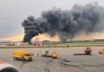 ЧП в Шереметьево: почему летчики не слили топливо