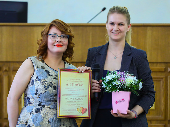 Директор ИД «Гранада пресс» стала лауреатом премии «Родительское спасибо»