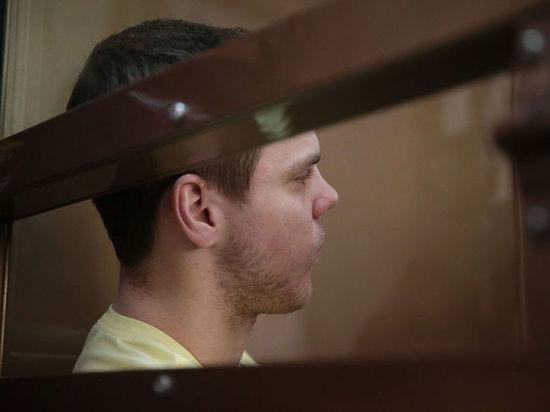 Прокурор припомнила Александру Кокорину фразу «маме привет»