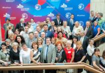 Русскоязычные диаспоры Европы за сотрудничество