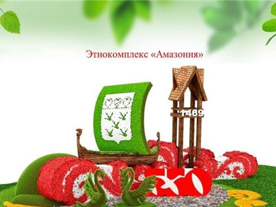 Создателям лучших цветников и клумб в Чебоксарах вручат 1 млн рублей