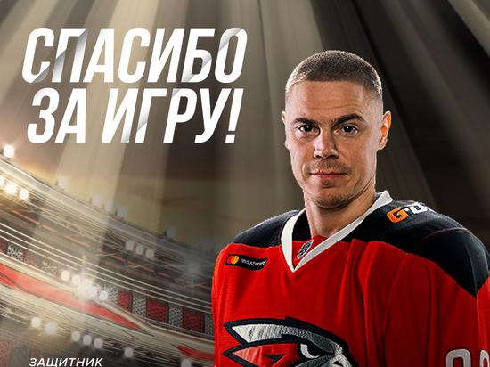 Медведев был капитаном нашей команды и защищал цвета «ястребов» на протяжении трёх сезонов