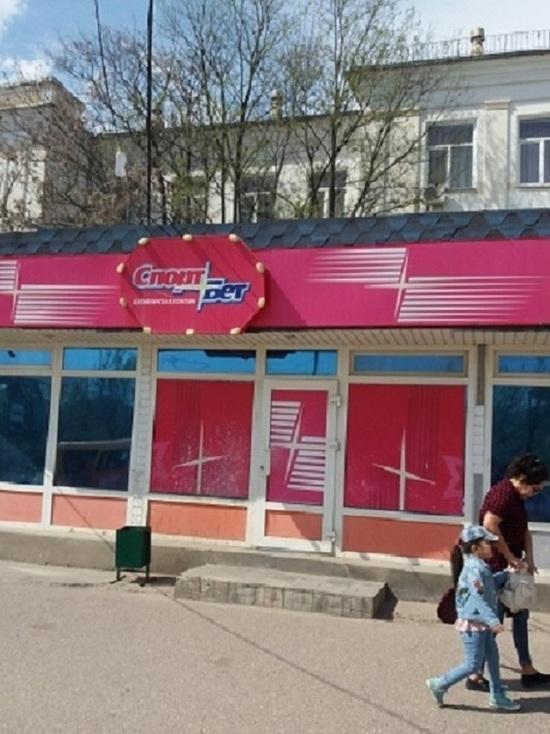 Директор магазина в Калмыкии делал ставки на украденные из кассы два миллиона