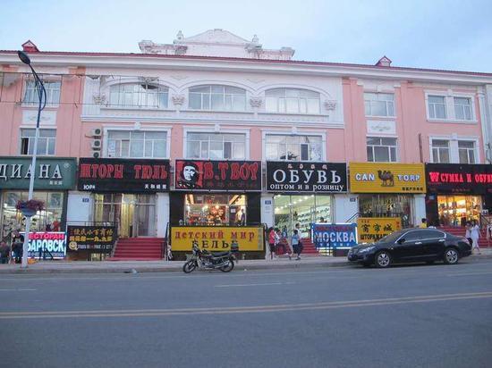 Путевки в Фуюань стали дороже, килограммов – меньше, кирпичи больше не нужны