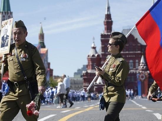 ВЦИОМ: 48% россиян собрались участвовать в торжествах на 9 мая