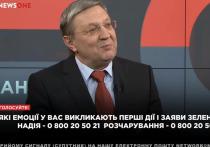 Экс-министр Украины сообщил о пользе санкций Киева для российского ВПК