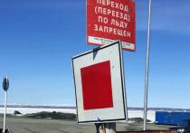 Спасатели начали круглосуточное дежурство на реках Ямала