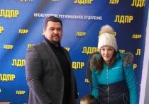 Жители Оренбургской области продолжают получать реальную помощь от депутата Госдумы