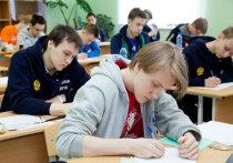 Два школьника из Екатеринбурга стали победителями всероссийской олимпиады 2018/19 учебного года