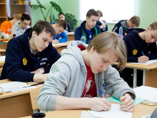 Два свердловских школьника стали победителями всероссийской олимпиады