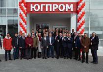 Дилер Ростсельмаш «Югпром» будет встречать аграриев в новом центре