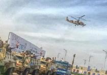 ВВС Египта получили партию российских вертолетов Ка-52