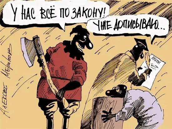 В Саратове обсуждают закон о наказании «воров в законе»