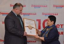 Нефтяники собрали 75 тыс. для ветеранов в Губкинском