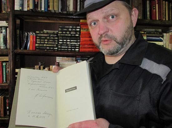Никита Белых в колонии отучил заключенных писать «Путин» с ошибкой