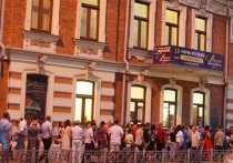 18 мая Кубань присоединится к Международной акции «Ночь музеев»