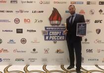 «Роза Хутор» в Сочи признан лучшим спортивным курортом года