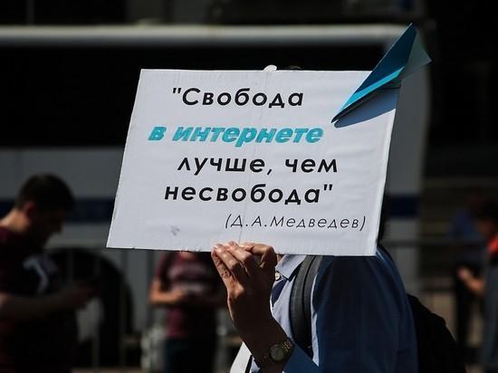 УД президента заказало мониторинг каналов заблокированного Telegram