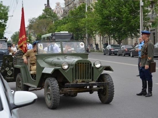 В Ростове-на-Дону в День Победы состоится пробег ретроавтомобилей
