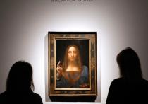 Найден след исчезнувшей самой дорогой картины в мире